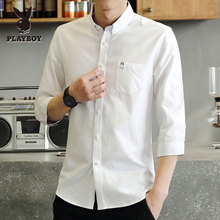 Playboy 7 seven sleeve shirt male Korean version of the trend of summer thin section of the sleeves casual Slim short-sleeved white shirt