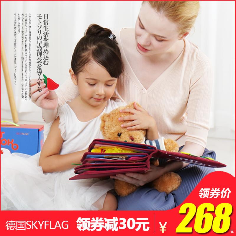 Купить из Китая Книги детские тканевые через интернет магазин internetvitrina.ru - посредник таобао на русском языке