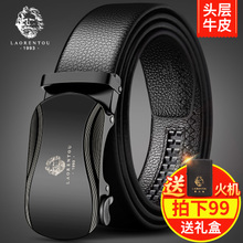 The first layer of leather belt men's automatic buckle belt leather belt business casual male youth genuine