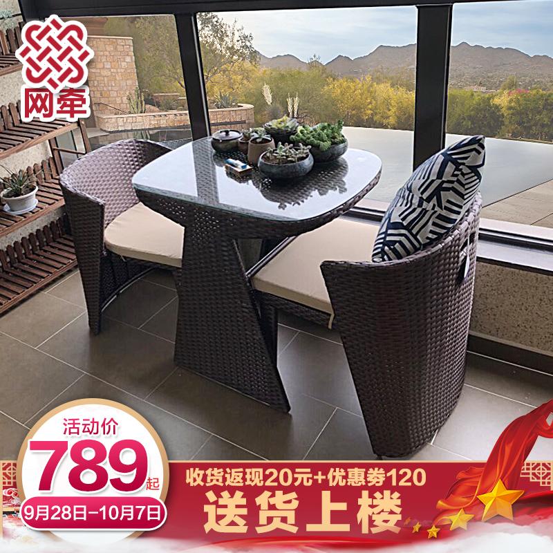 Купить Комплекты стол+стул в Китае, в интернет магазине таобао на русском языке