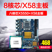 Southern China gold i7 class X58 motherboard CPU suite quad core 8 thread X79 super I5 AMD B75 B85