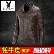 Playboy youth youth Haining leather leather man head leather motorcycle suit casual jacket