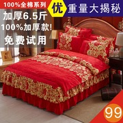 Thick bed skirt peached cotton four piece red bedspread cotton quilt wedding 2m double winter bedding