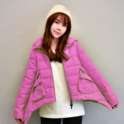 A Korean winter season down jacket female short version A slim slim dress coat tide break code special offer