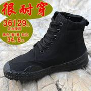 Genuine 07 training shoes black shoes wear in high Bangnan shoe site training canvas shoes shoes camouflage shoes