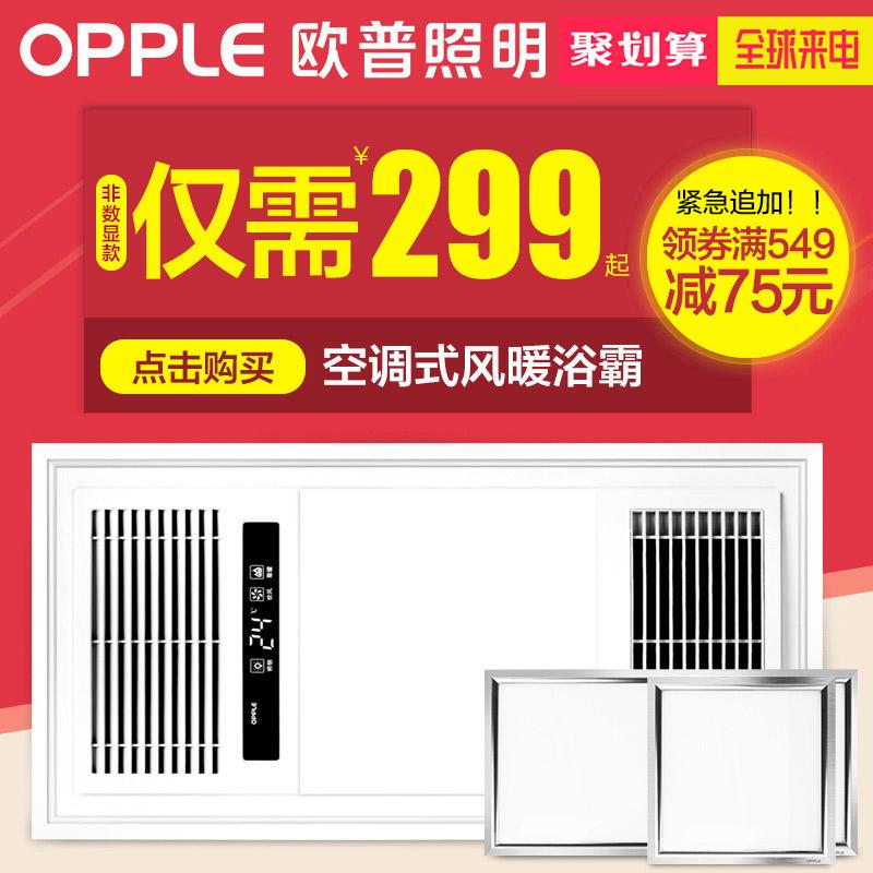 Купить Осушители тела для ванной комнаты в Китае, в интернет магазине таобао на русском языке