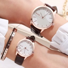 With simple and elegant purple men and women casual belt student lovers watch watch a quartz watch