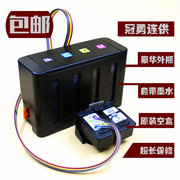 Application of Canon MP288/259/236/IP2780/MX368/MX428 tx800fw 815/816 cartridge