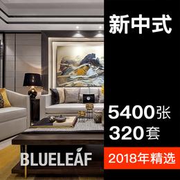 中式简约风格装修设计效果图片家居电视墙客厅餐厅卧室吊顶大户型