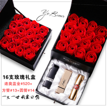 Gift valentine's day Dior limited edition red lipstick set birthday 999 520 gift box