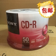 Sony leere CD Sony CD MP3 - CD 50 tabletten leere Vcd DVD eine leere CD