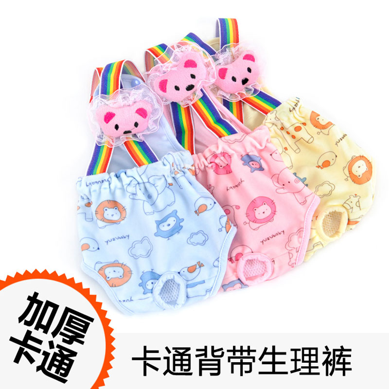 Thickening cartoon straps, physiological pants, Teddy dogs, sanitary pants, pants, menstrual pants, summer and spring dog clothes