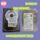 Time limited 包邮 160G desktop serial hard drive SATA 3.5-inch hard drive mechanical hard drive 1 year replacement