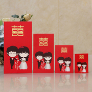 Wedding supplies wholesale creative personality is the Xi Qing new mini size red wedding cock million bags