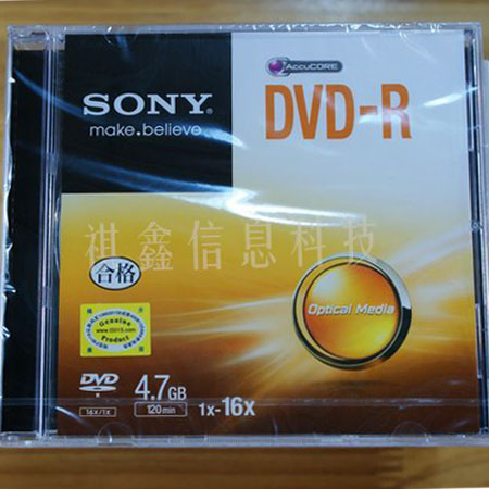 SONY SONY DVD-R DVD-R CD CD-R disc loaded single monolithic box