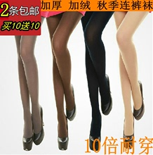Spring and autumn Stockings Pantyhose thick anti hook silk socks and stockings lady backing thin black leg socks