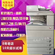 Summer vacation season Canon A3 double-sided color copier IR-ADV5035 more than 50515255 function machine