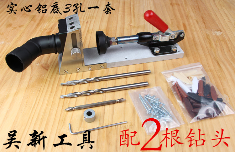 Solid aluminum bottom, new inclined hole positioner, woodworking punch, mold DIY, Wu Xin tools