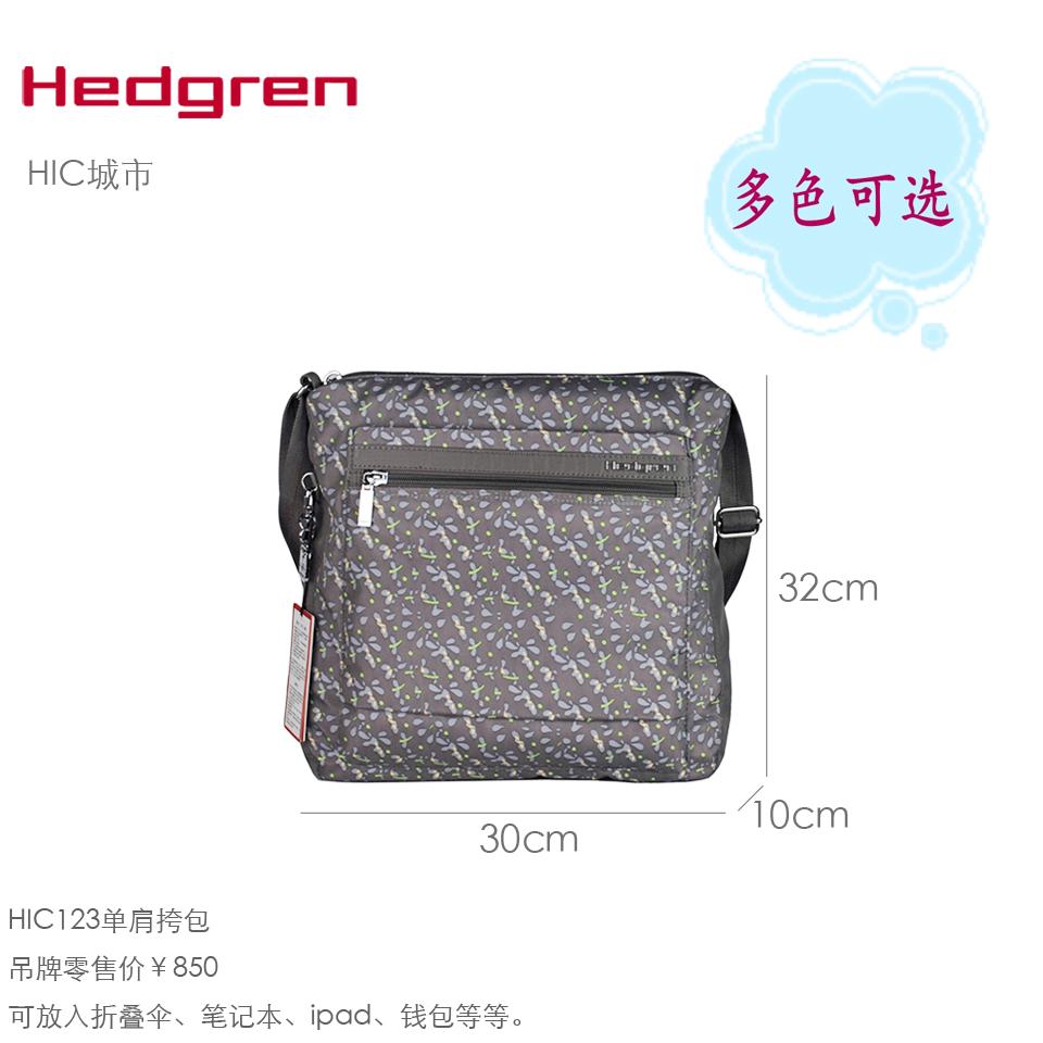 国内代购▲Hedgren海格林HIC123 布包时尚单肩斜挎包30*32cm