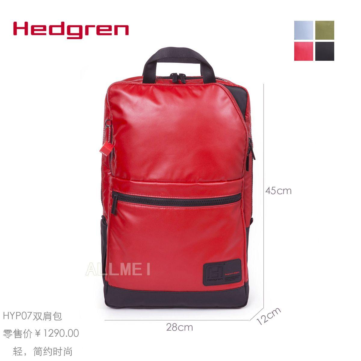 国内代购▲Hedgren海格林 HYP07 旅行运动背包双肩包28*45cm 正品