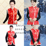 Chinese costume cotton padded jacket vest vest ladies winter vest costumes clothing supermarket will wear the teahouse