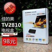 Gadmei TV2810E LCD TV box with TV monitors to display video converter package