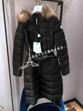 Domestic spot 0 code moncler 18 summer new female fur hooded long down jacket section number khloe