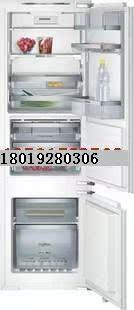 西门子冷藏冰箱2013风冷一级 冷冻 嵌入式冰箱 特价 大家电