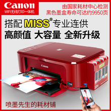 Mobile Photo Printer One Home Office Mini Canon Printer Copy Machine 3680 Color