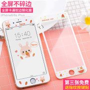 Arsenal iphone6 toughened apple 6plus mobile phone film color film 6S full screen cover 7 cute cartoon six 4.7