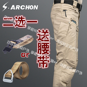 In the spring of the Archon IX7 tactical pants male fans slim 9 commando training pants pocket multi outdoor overalls