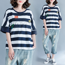 Large size women comfortable cotton blue and white stripes contracted Snoopy stamp loose casual T-shirt