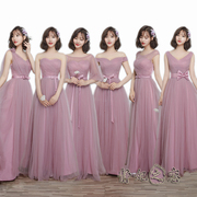 2017 new wedding bridesmaid dress sisters outfit thin long bean Korean bandage color dress bridesmaid dress