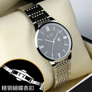 Butterfly thin quartz watch waterproof strip couple watches a calendar and the full automatic mechanical watches