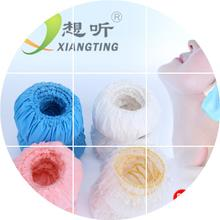 Waterproof earmuffs earmuffs earmuffs Hair Coloring beauty bath shampoo bath pierced ear water proof bag mail