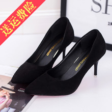 The spring and autumn occupation women shoe nude with silver heels with fine size shoes 3-5-7cm shallow mouth