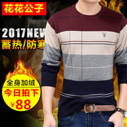 The winter men long sleeved t-shirt t-shirt with thick wool shirt young CASHMERE SWEATER MENS middle-aged warm tide