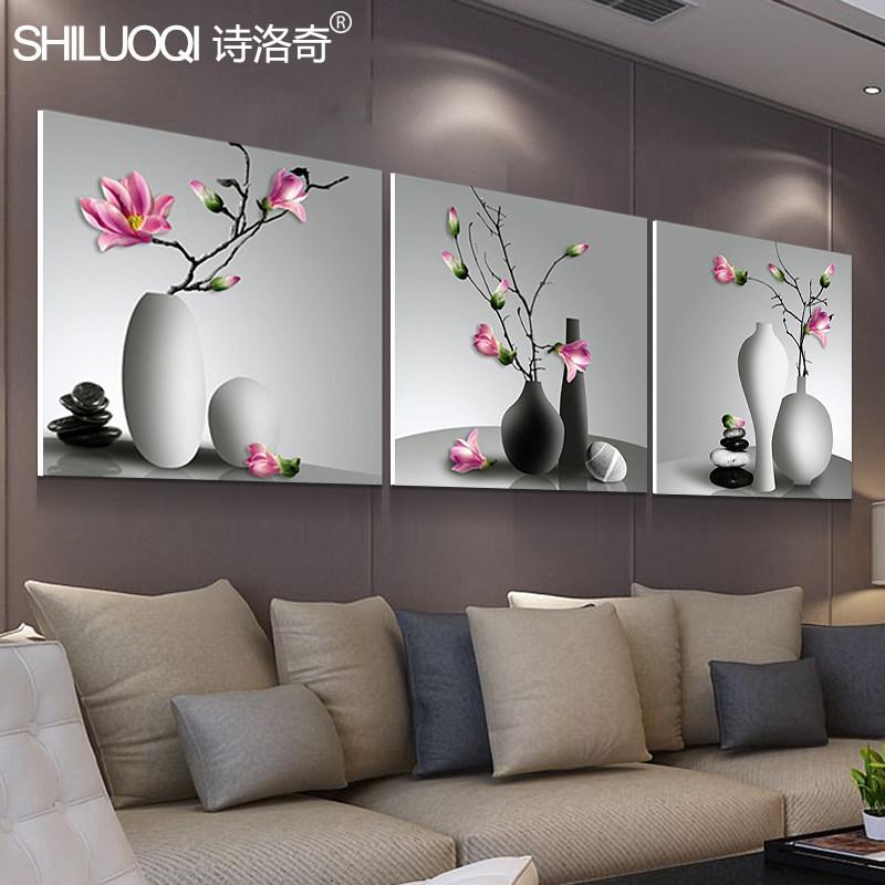 浮雕装饰画客厅现代简约沙发背景墙三联挂画立体3d水晶玉兰花壁画