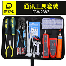 Tension and stability wire clamp pliers set line measuring instrument line switch wiring pliers to connect crystal head network tools
