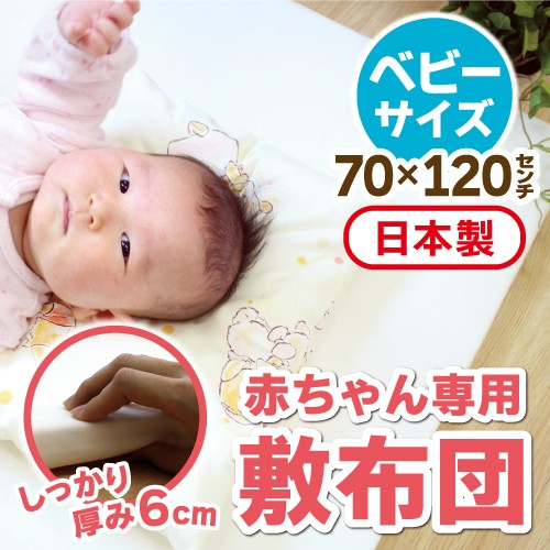 Japan direct mail, Japan produces high hardness baby mattresses, non-toxic environmental protection, bone growth, 5 colors optional