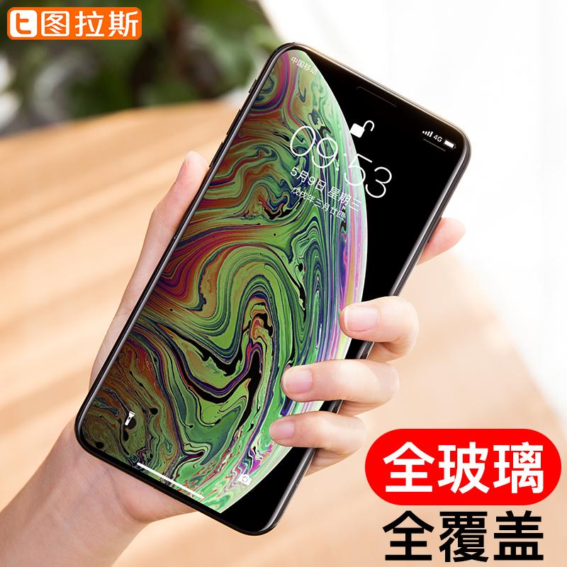 Купить Аксессуары для продукции Apple в Китае, в интернет магазине таобао на русском языке
