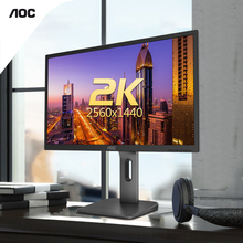 AOC Q27P1U 27 inch 2K HD desktop commercial display IPS game 32 design drawing computer LCD PS4 super clear display lifting and rotating wall hanging 24