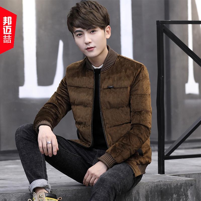 金丝绒冬季帅气外套男士棉衣韩版潮流个性修身短款棉服男装小棉袄