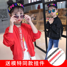 2017 new Chinese children autumn jacket children fall jacket Korean female's female children during the spring and autumn jacket