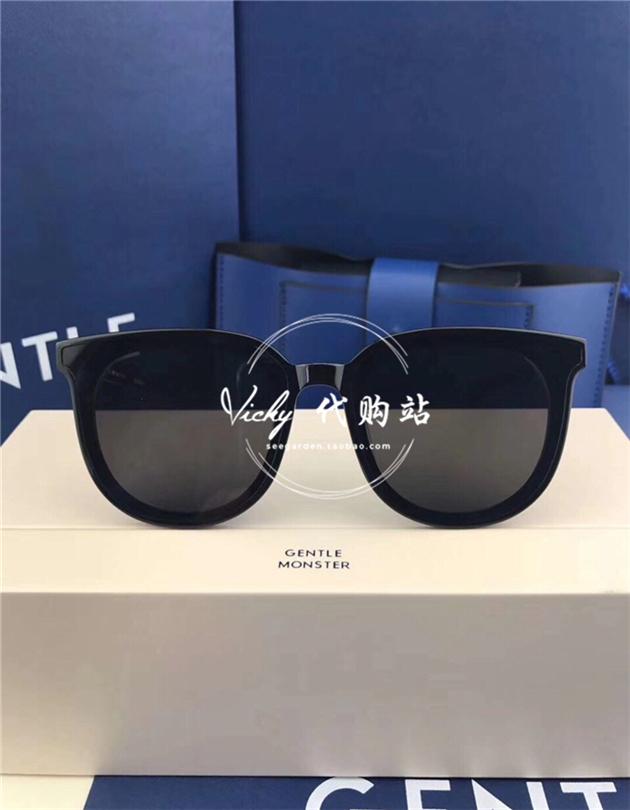 Купить Солнцезащитные очки в Китае, в интернет магазине таобао на русском языке