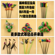 The cat cat cat rabbit ball mouse toy products type cat cat bar fire feather feather color bell rod