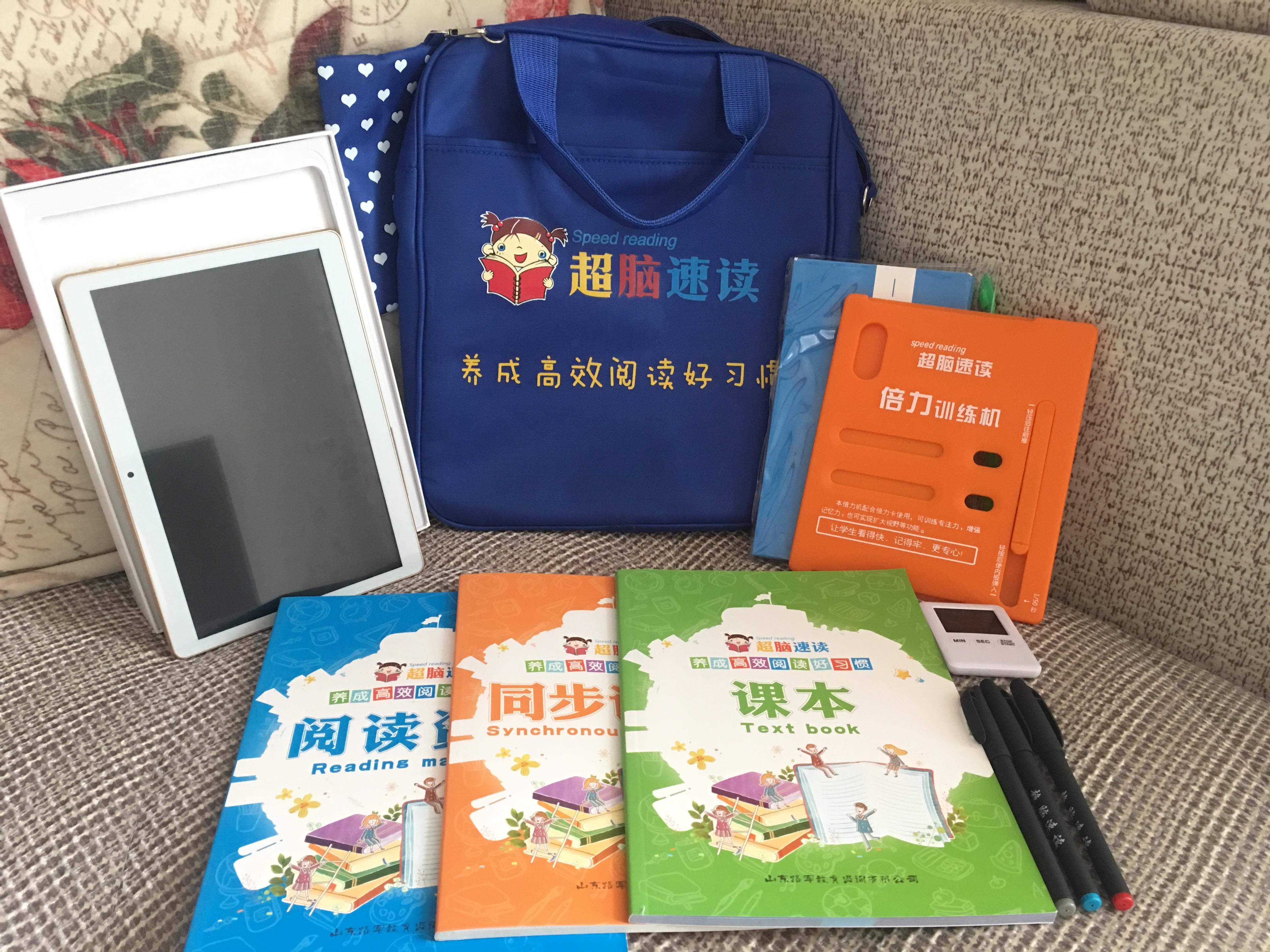 Купить Обучающая электроника / Аксессуары в Китае, в интернет магазине таобао на русском языке