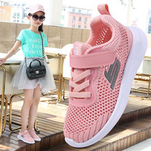 Girls sports shoes, breathless nets, soft bottom, summer, spring and autumn, new 08 Korean version, boys breathable super light running shoes.
