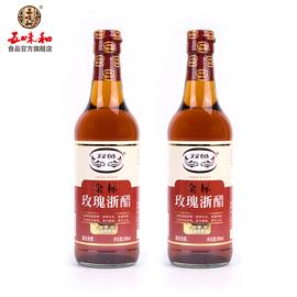 双鱼牌金标玫瑰浙醋500ml*2瓶调味品酿造食醋特产蘸食饺子海鲜