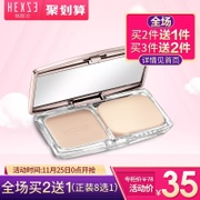 Han Xizhen powder powder Concealer lasting oil powder honey foundation dry waterproof genuine flagship shop